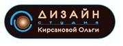 Интерьер Гостиной Кирсанова Ольга