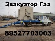 Эвакуатор на Газон Валдай ГАЗ 33104 33106 331063 3307 3309 Переоборудо