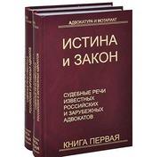 Адвокат Нижегородского района Нижний Новгород