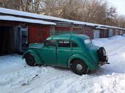 Продается Москвич-401 1949 г.в